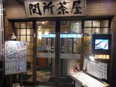 旧軽井沢 日帰り (137)