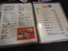 旧軽井沢 日帰り (148)