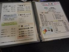 旧軽井沢 日帰り (147)