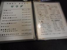 旧軽井沢 日帰り (146)