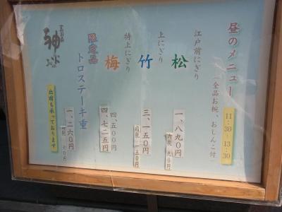 神火 (3)