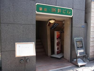 神火 (1)