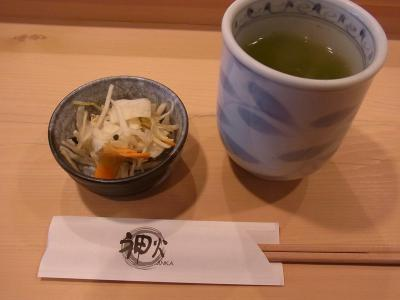 神火 (10)