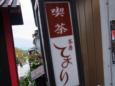 温泉 (107)
