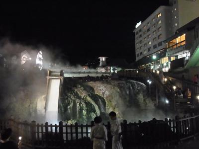 温泉 (123)