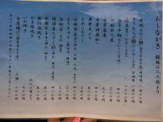 温泉 (137)