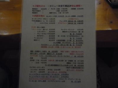 草津 (138)