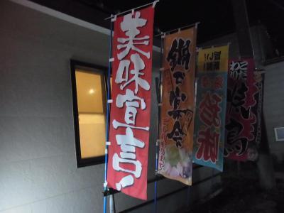 草津 (130)