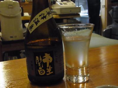 草津 (163)