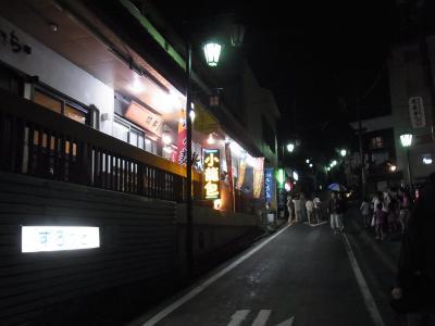 草津 (177)