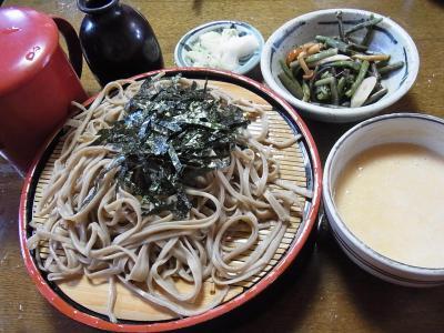 草津 (236)
