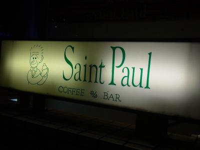 Saint Paul (2)