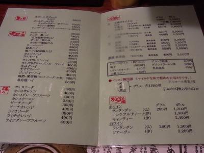文蔵 (2)