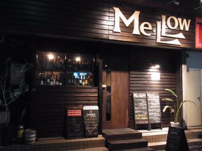 MeLLOW (63)