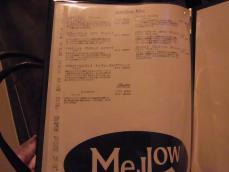 MeLLOW (22)