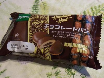 ハワイアンホーストのチョコパン (1)
