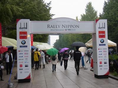 RALLY NIPPON in 靖国神社 (29)
