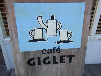 GIGLET (26)