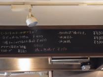 大阪王将 (17)