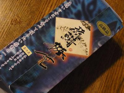 虎鯖棒すし (7)