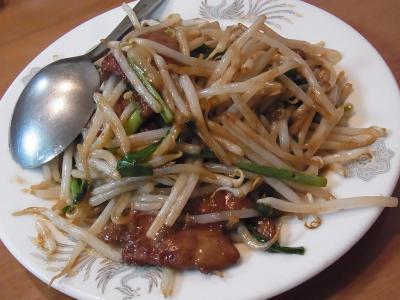 飛龍菜館 (50)
