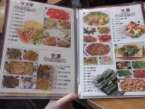 飛龍菜館 (16)
