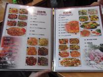 飛龍菜館 (17)