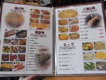 飛龍菜館 (18)