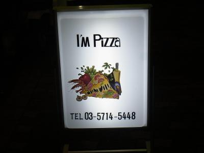 Im Pizza (1)