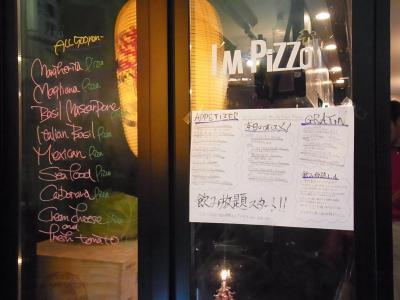 Im Pizza (3)