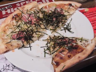 Im Pizza (35)