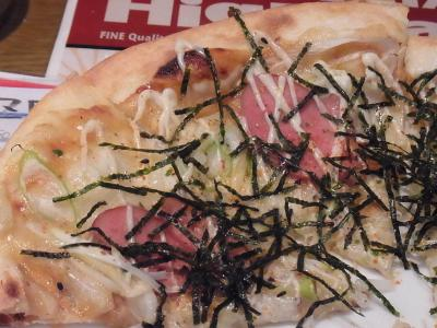 Im Pizza (36)