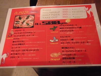 Im Pizza (6)
