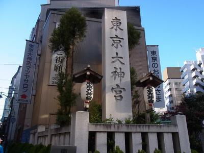 小石川後楽園 靖国神社 (25)