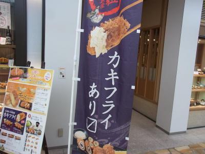 さぼてん (2)