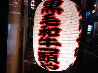 七甲山 (102)