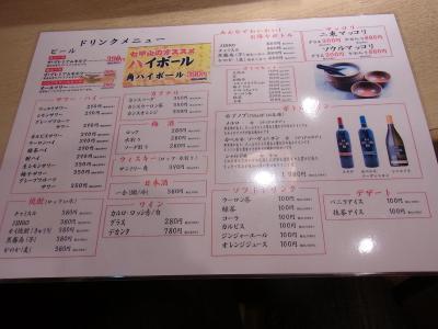 七甲山 (2)