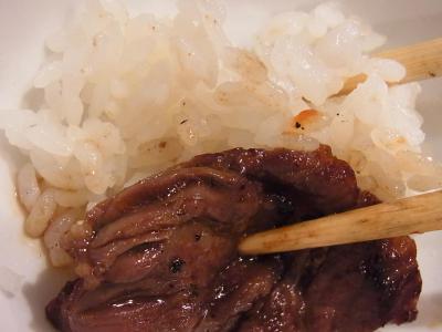 七甲山 (89)