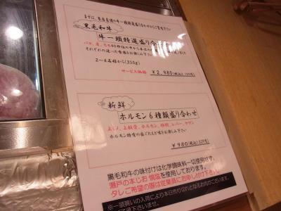 七甲山 (4)
