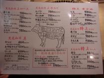 七甲山 (7)