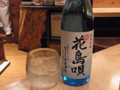道玄 (68)