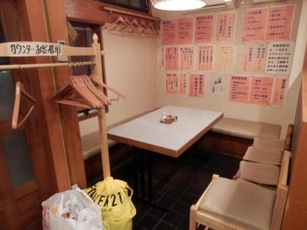 銀寿司 (79)