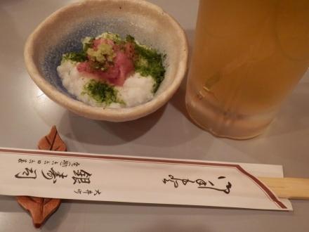 銀寿司 (9)