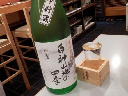 銀寿司 (33)