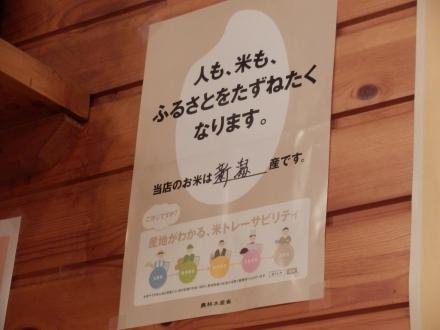 銀寿司 (74)