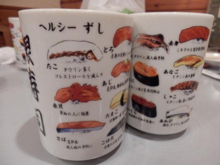 銀寿司 (78)
