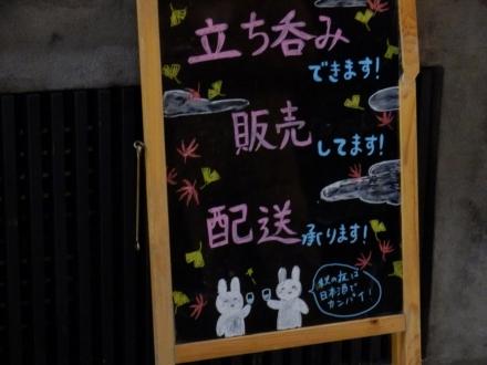 銀座倹校 (9)