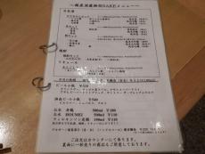 銀座倹校 (27)