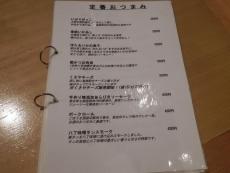 銀座倹校 (32)