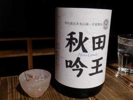 なまはげ (59)